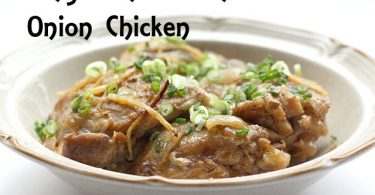 ginger and green onion chicken recipe 1