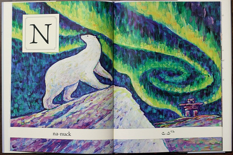 N is for nanuq page